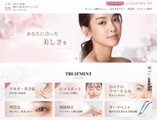 kobe-beauty.jp screenshot
