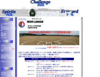 kobe-kyuyu.com screenshot