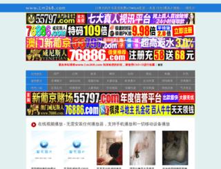 kobebryantshoesbuy.com screenshot