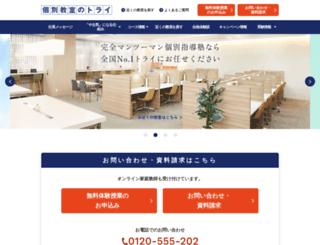 kobekyo.com screenshot