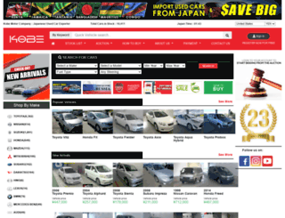kobemotor.com screenshot