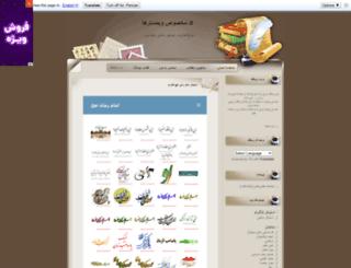 kod2web.mihanblog.com screenshot