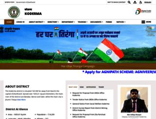 koderma.nic.in screenshot