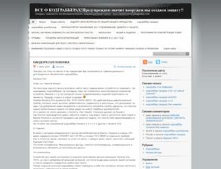kodgraber.net screenshot