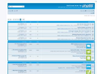 kodisrael.co.il screenshot