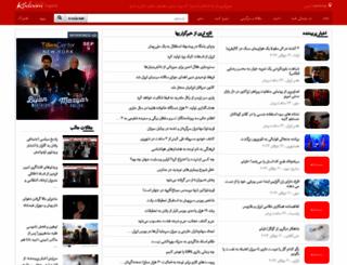 kodoom.com screenshot