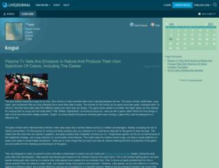 kogui.livejournal.com screenshot