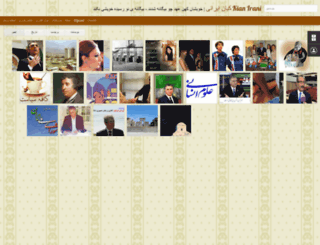 kohanahd.blogspot.com screenshot