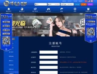 kohjay.com screenshot