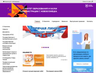 koin-nkz.ru screenshot
