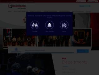 kokilabenhospital.com screenshot