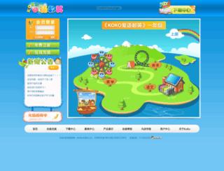 kokoi.cn screenshot