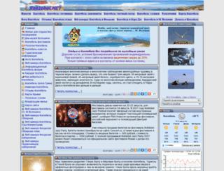 koktebel.net screenshot