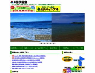 kokumin-shukusha.or.jp screenshot