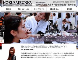 kokusaibunka.com screenshot