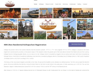 kolhapurtourism.org screenshot