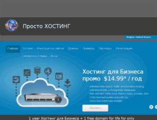 koljerodisa.sitescopy.ru screenshot