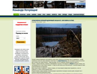 komanda-k.ru screenshot