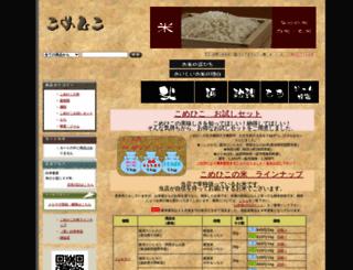komehiko.com screenshot