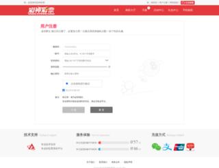 komeilsign.com screenshot