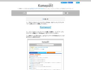 komepon.net screenshot