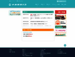 kominato-bus.com screenshot