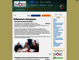 komivoi.ru screenshot