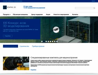 kompas.ru screenshot