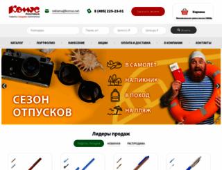 komus-reklama.ru screenshot