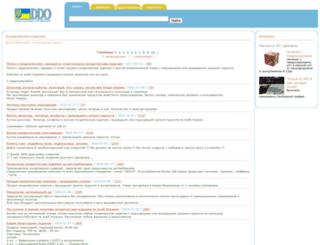 konditer.ddo.com.ua screenshot