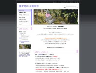 kongo-cho-ji.webnode.jp screenshot