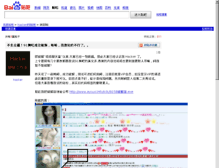 kongtiao.m.vu screenshot