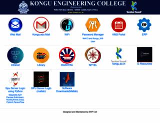 kongu.edu screenshot