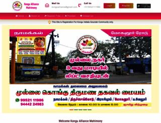 kongualliance.com screenshot