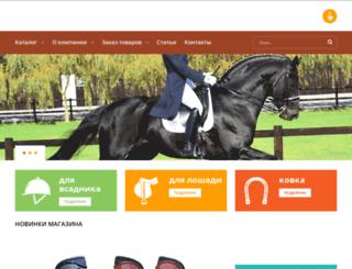 konka.ru screenshot