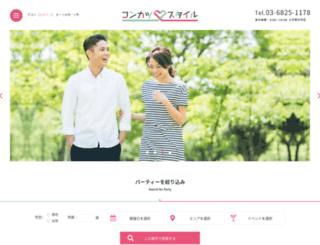 konkatsu-style.jp screenshot