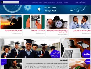 konkourasan.com screenshot