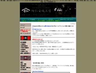 konni-aizome.com screenshot