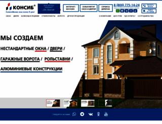 konsib.com screenshot
