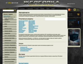 konsulavto.ru screenshot