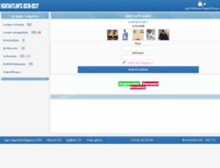 kontakti.info screenshot
