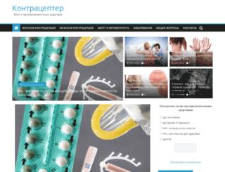 kontracepter.com screenshot