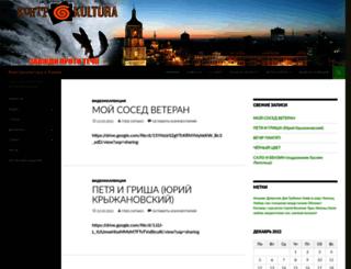 kontrkultura.kiev.ua screenshot