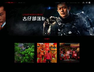 kootinlok.com screenshot