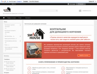 koptim.com.ua screenshot