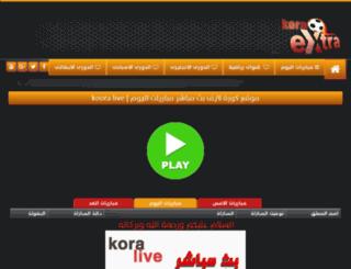 kora-live.net screenshot