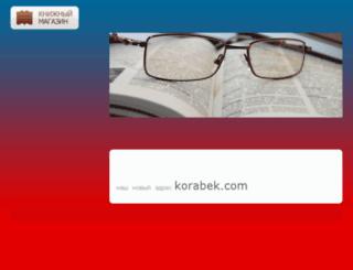 korabek.ru screenshot