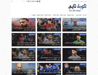 koratimez.com screenshot