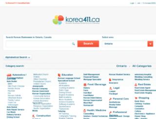 korea411.ca screenshot
