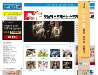 koreanatv2.net screenshot